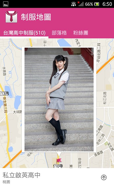 Uniform Map 制服地圖 APP