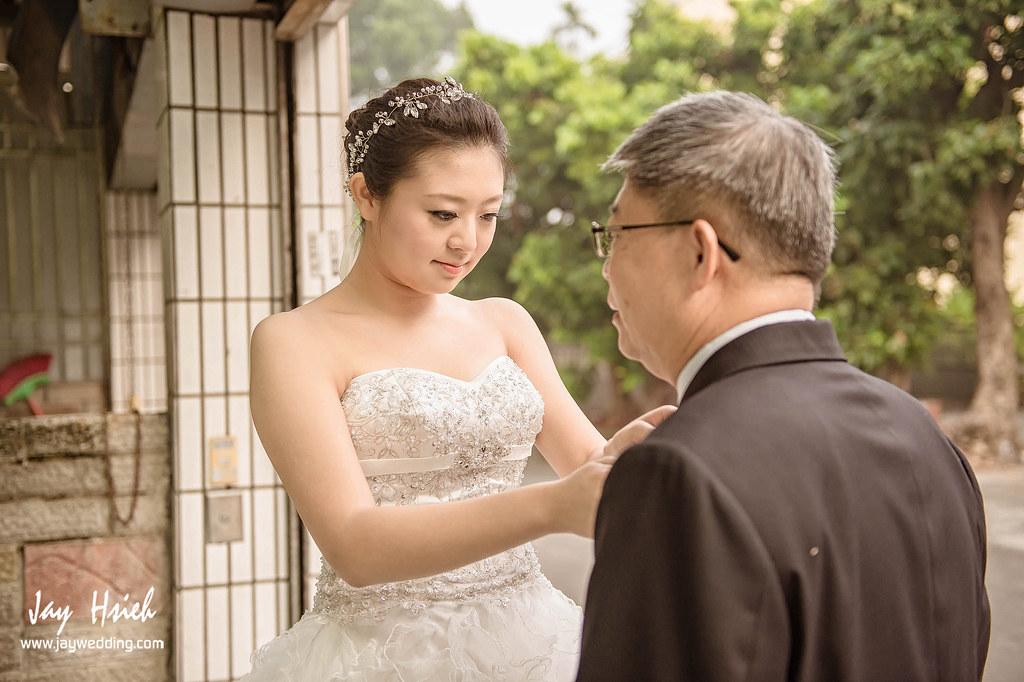 婚攝,台南,台南大飯店,蕾絲,蕾絲洋房,婚禮紀錄,婚攝阿杰,A-JAY,婚攝A-Jay,教堂,聖彌格,婚攝台南-008