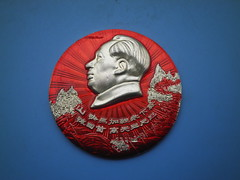 Mao Zedong's Poems       (Spring Land ()) Tags: china badge mao   zedong