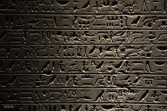 _WMP3099 OK (WM ) Tags: history egipto historia pasado faraones inframundo egiptologa