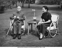 BE024922 (ngao5) Tags: china two portrait people male home female garden asia general military president fulllength taiwan couples husband spouse wife prominentpersons government leader taipei humanrelationships nationalist twopeople firstlady eastasia chiangkaishek militarypersonnel headofstate militaryofficer governmentofficial politicalleader militaryleader madamechiangkaishek chineseethnicity taiwaneseethnicity eastasianethnicity asianandindianethnicities