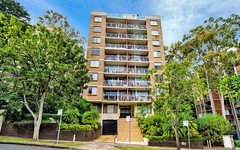 20/57 Cook Road, Centennial Park NSW