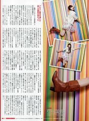 戸松遥 画像97
