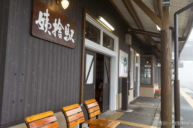 20131021 日本第五天-120
