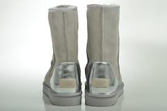 Ugg Australia Classic Short Metallic Patent Boot Lammfell gefüttert Veloursleder grau (4) (spera.de) Tags: classic boot metallic grau australia short ugg patent lammfell gefüttert uggaustralia veloursleder damenbootsgefüttert
