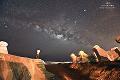 () Tags: sky mountain stars landscape taiwan tokina galaxy    f28 116 gettyimages   milkyway  nantou  6     blackcard    t116        mthehuan    1116mm
