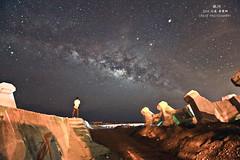 () Tags: sky mountain stars landscape taiwan tokina galaxy    f28 116 gettyimages   milkyway  nantou  6     blackcard    t116        mthehuan    1116mm
