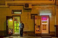 _Q9A2299 (gaujourfrancoise) Tags: night lights russia moscow nuit russie lumires moscou smallshops gaujour petitesboutiques