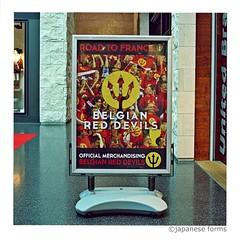 live from the fanzone (3) (japanese forms) Tags: france football belgium belgique soccer streetphotography belgi uefa voetbal belgien vlaanderen fusball reddevils straatfotografie strasenfotografie euro2016 belgianreddevils  japaneseforms2016