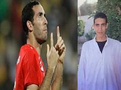 treka (Amr Alansary) Tags: