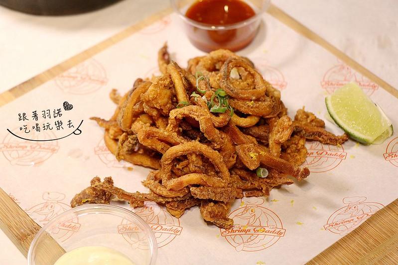 蝦老爹美食海鮮051