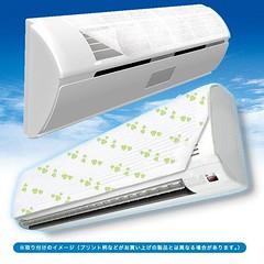 Nissho Japan Shopping Online-แผ่นฟิลเตอร์กรองฝุ่นละอองช่วยดักจับเชื้อไวรัส แบคทีเรียในอากาศ สำหรับเครื่องปรับอากาศ