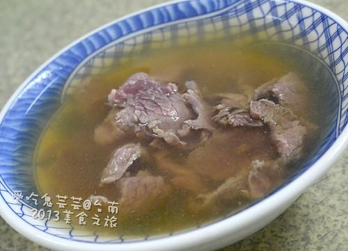 3_阿村牛肉湯005.jpg