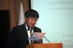 The_symposium_of_Turkey-China_Relations_in_the_Developing_World_7