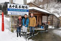 con Igarashi Seiki