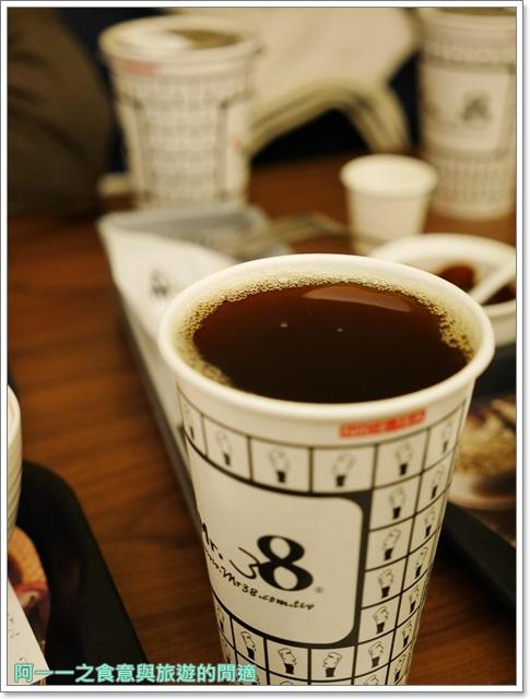 台中一中街美食mr.38咖哩提拉米蘇甜點image013