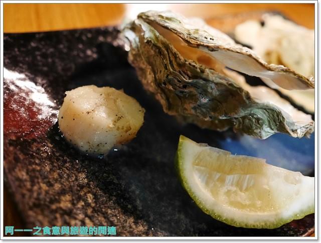 捷運善導寺站美食柒串燒屋平價烤肉酒聚餐image048