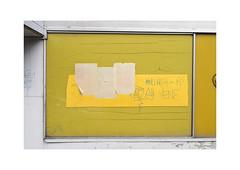 Untitled (Murray.Thompson) Tags: new uk england urban art yellow digital zeiss 35mm newcastle sony fineart graph walkabout april everyday melancholy fullframe northern psychogeography topographic mundane isolated banal newcastleupontyne carlzeiss 2016 newtopographics a7r tyneadnwear