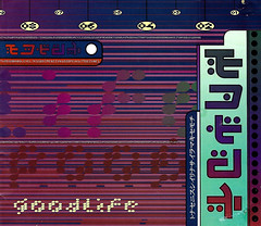 Scan152_stitch (villalobosjayse) Tags: party club poster acid archive oldschool lsd collection hardcore e rave oldskool ecstacy raveflyer handbill handbills candyflip raveflyers ravefliers raveflier newyorkraveflyers newyorkraveflyer nyraveflyers nycraveflyers eastcoastraveflyers