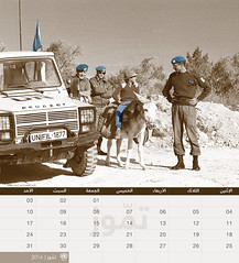 UNIFIL's 2016 Calendar - July (English) (UNIFIL - United Nations Interim Force in Lebanon) Tags: finland calendar july un 2016 1701 unifil unitednationsinterimforceinlebanon unifillebanon