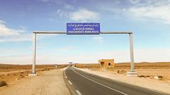 Wilaya de Ghardaia   (habib kaki 2) Tags: algeria algerie panneau sahar sud dsert     mzab ghardaia