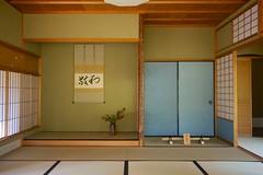 Shigure-tei teahouse () interior (foliosus) Tags: art architecture calligraphy canonefs1022mmf3545usm stockcategories