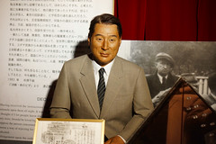 DSC06303.jpg (ntstnori) Tags: tower tokyo  tokyotower waxmuseum  minato bureaucrat     chiunesugihara  waxeffigy