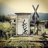 IMG_20131005_162048 (Francesco Carta) Tags: door sky love sign writing nopeople lodge binary