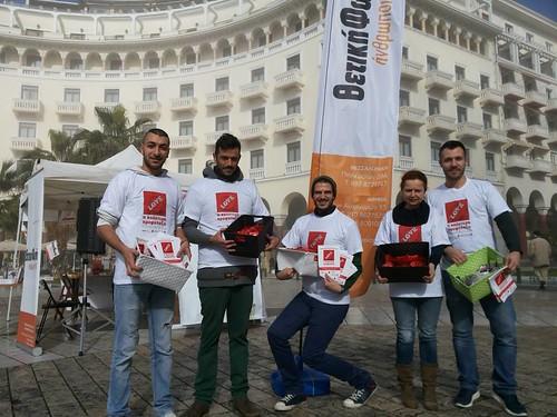 International Condom Day 2014: Greece