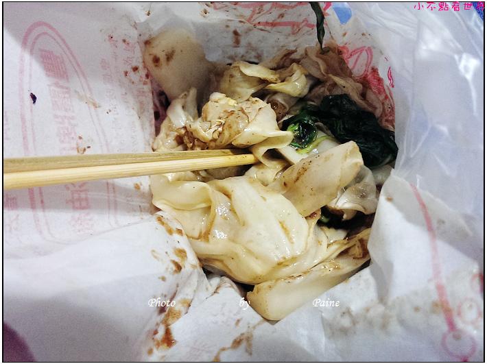 桃園四季興烤肉 (2).jpg