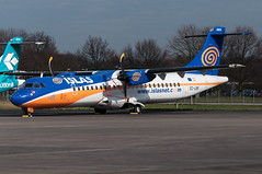 EC-LKK - Islas Airways - ATR-72 (5B-DUS) Tags: plane airplane airport aircraft aviation jet airways flughafen flugzeug islas mgl spotting mnchengladbach atr planespotting luftfahrt atr72 aerospatiale monchengladbach at72 edln eclkk