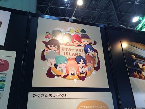 歌王子手機遊戲 UTA☆PRI ISLAND 的相關介紹