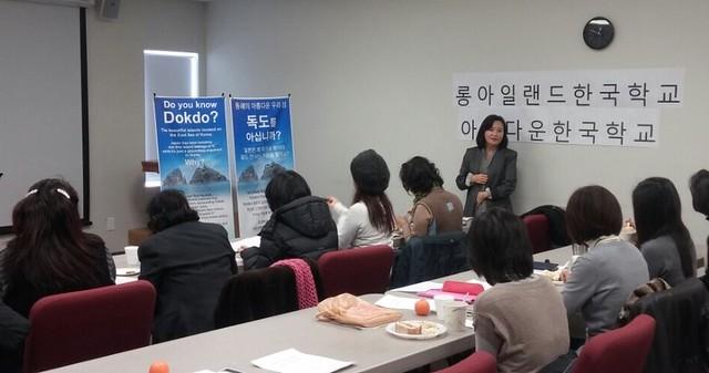 역사시범학교 합동교사연수회_2