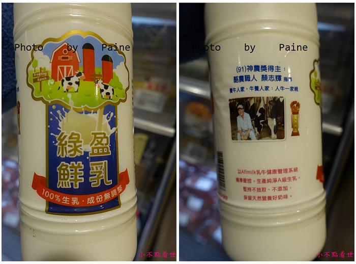 台北第一名店 (25).JPG
