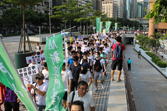 5-15-2016_Demonstration_MPA_26 (macauphotoagency) Tags: china new money streets outdoors university chief police government block macau demonstrations executive sai donations association chui macao on may15 protestants policeforce 5152016 newmacauassociation insatisfation