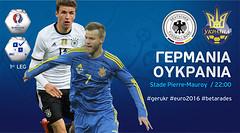 -  (betaradesgr) Tags: poland german polonia germania gerpol stoixima euro2016 betarades pamestoixima
