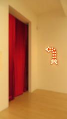 Walk This Way (Robert Saucier) Tags: door newyorkcity red newyork rouge beige neon floor manhattan curtain porte neonsign rideau plancher neonlight non img2211