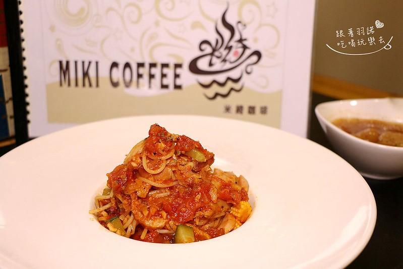 米綺咖啡045