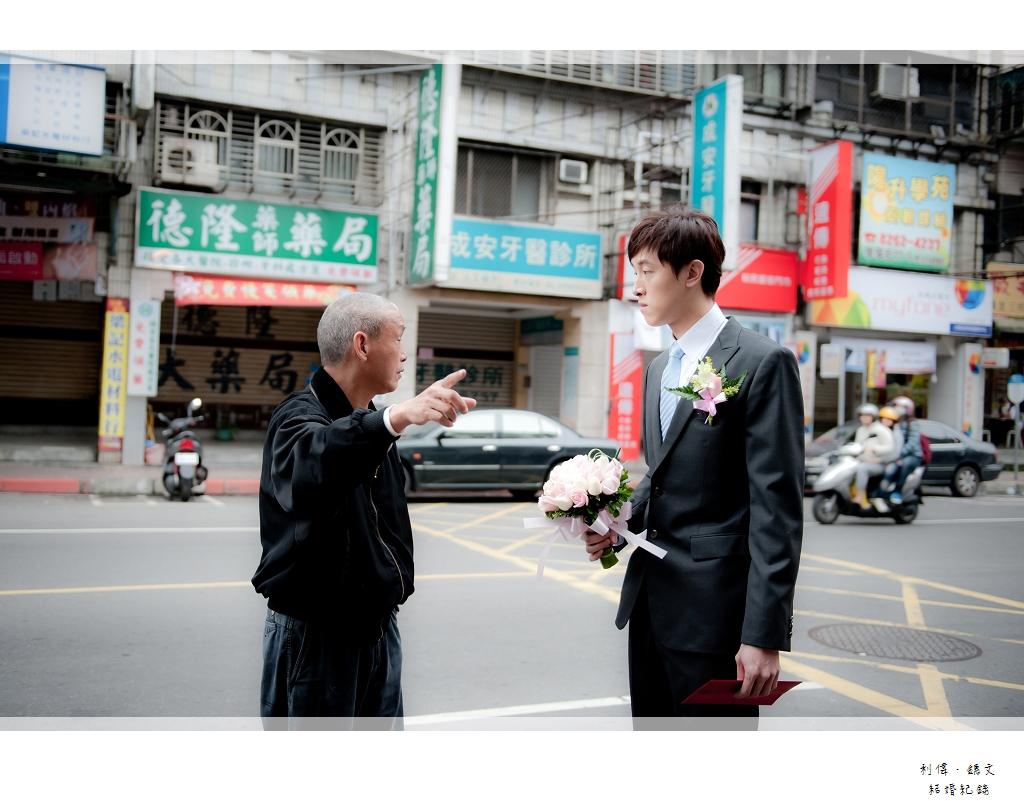 利偉&鏸文_004