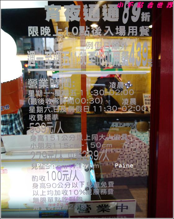 桃園八德刺客燒肉火鍋吃到飽 (129).JPG