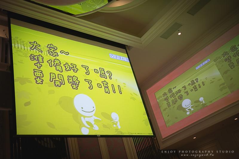 長彥 桂榕 文定-0123.jpg