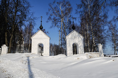 DSC_9932 (vasiliy.ivanoff) Tags: voyage trip travel winter tour russia journey traveling   plyos