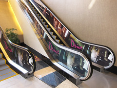 Entertainment, Drive at AMC Century City, Escalator Graphics