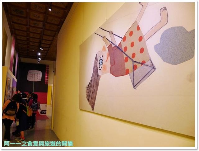 波隆納世界插畫大展繪本捷運中正紀念堂image016