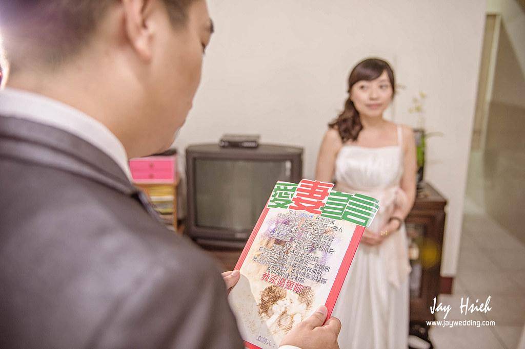 婚攝,台南,台南大飯店,蕾絲,蕾絲洋房,婚禮紀錄,婚攝阿杰,A-JAY,婚攝A-Jay,教堂,聖彌格,婚攝台南-044