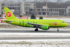 S7 Airlines, VP-BHK, Airbus A319-114 (Anna Zvereva) Tags: plane airport aviation airbus boeing spotting dme domodedovo домодедово uudd
