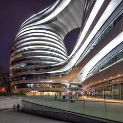 Galaxy Soho - Beijing (david.bank (www.david-bank.com)) Tags: china beijing galaxysoho