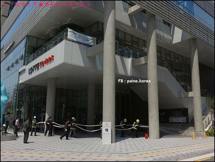 明洞樂天City Hotel (41).JPG
