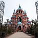 Igreja Ortodoxa de volta em Irkutsk