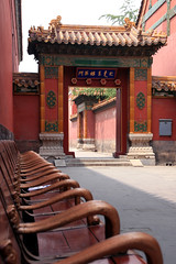 IMG_2899 (AGUI) Tags: china horizontal architecture outdoors photography asia day gray beijing tourist panoramic forbiddencity distant chineseculture capitalcities traveldestinations colorimage famousplace internationallandmark incidentalpeople forbiddencityinbeijingthepast